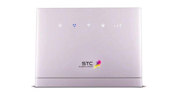 Download STC B310s-927 Unlock App