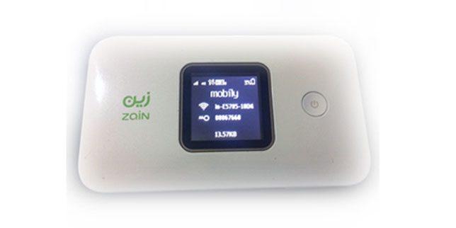 Download Zain E5785LH-92a Unlock App