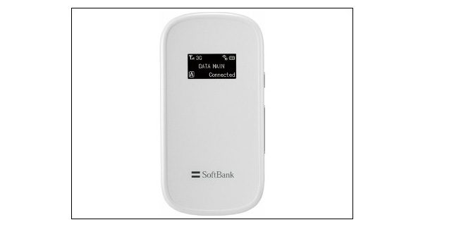 Unlock ZTE Softbank 102Z Router